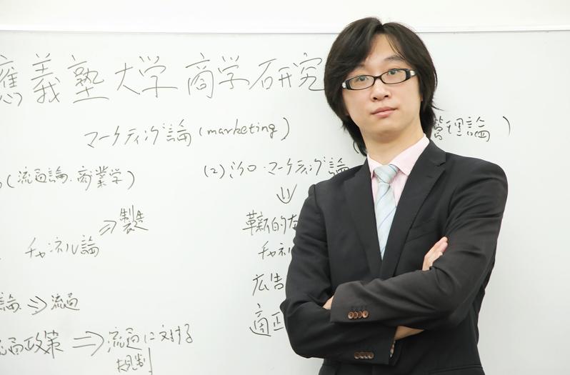 経済学コースイメージ画像