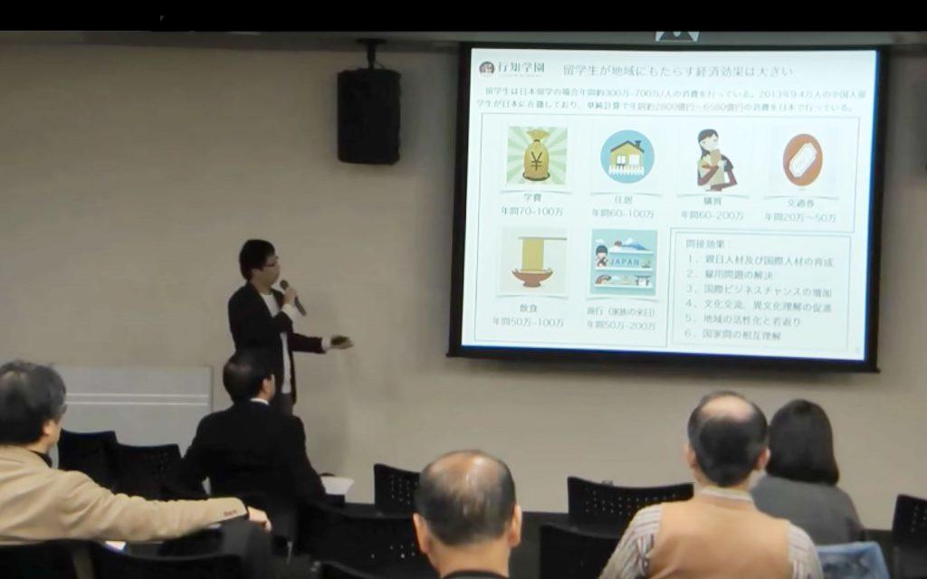 151122_日本未来学会2015年大会