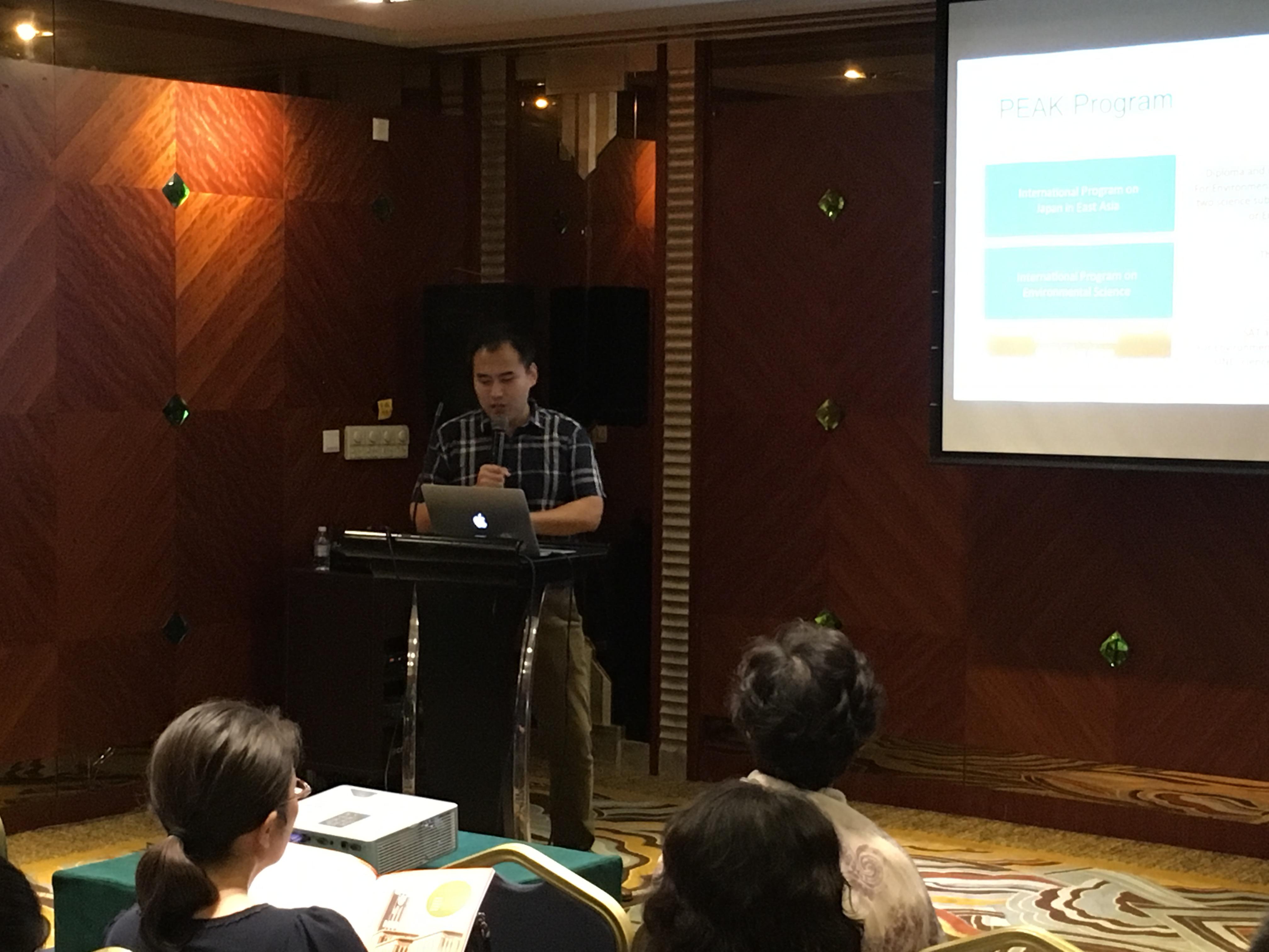 上海日本留学及びスーパーグローバル30プログラム講演会