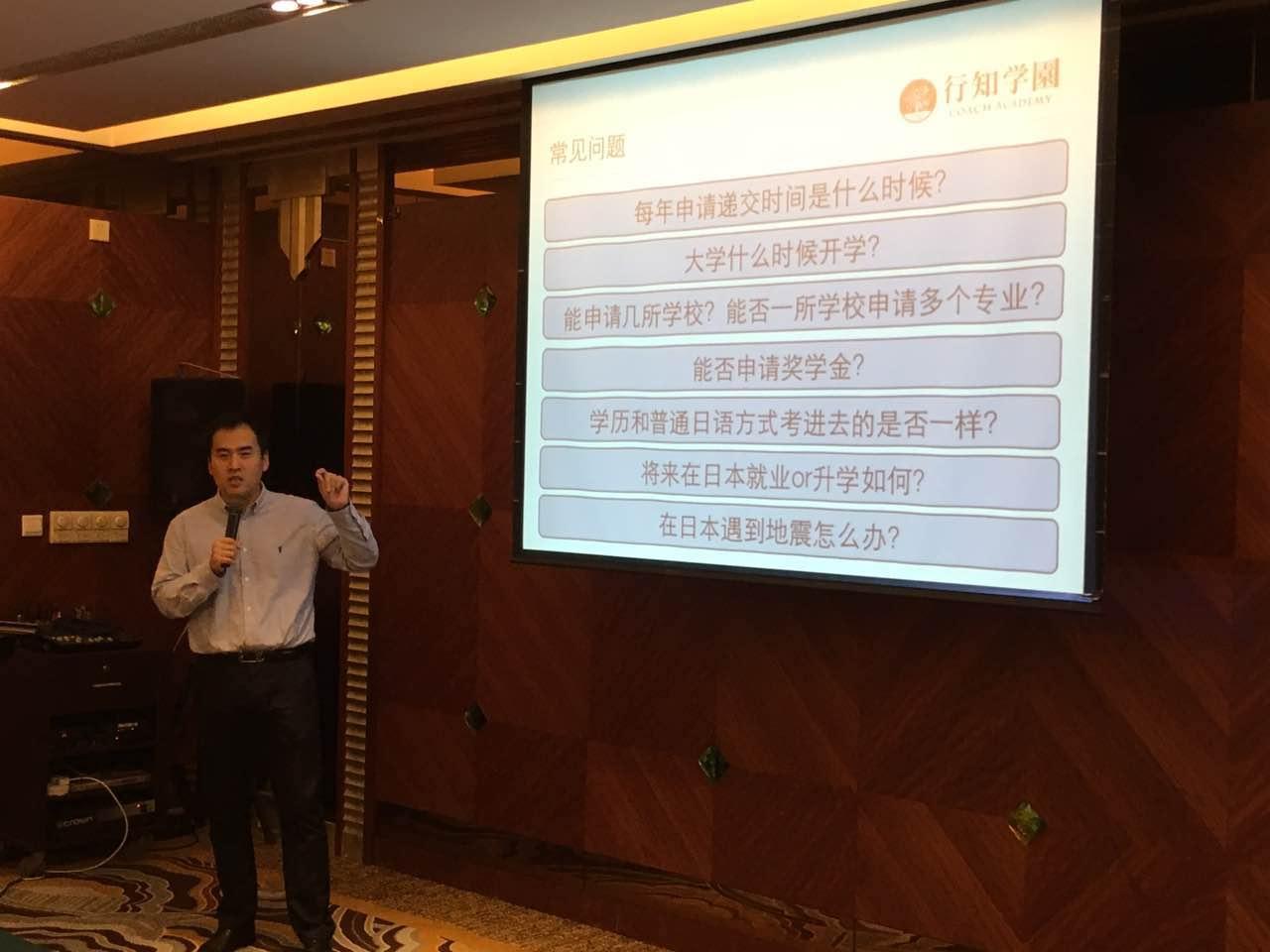 上海スーパーグローバル30プログラム講演会