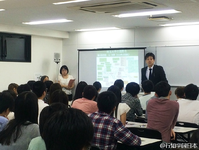 埼玉大学職員の方が説明下さいました